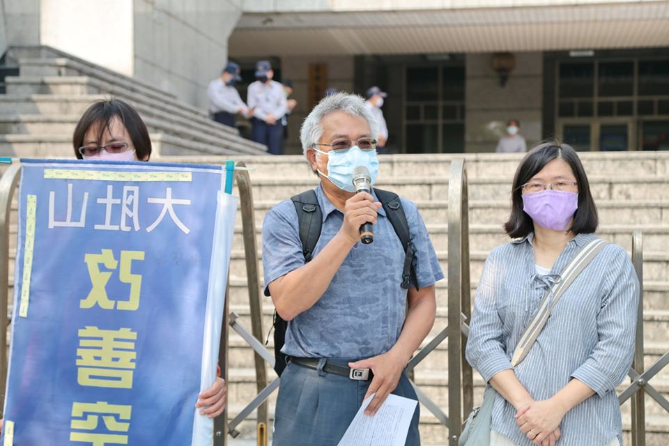 台灣生態學會前理事長楊國禎教授指出,中龍鋼鐵是經濟部官股所主導的國營事業,應該要作為典範,善盡社會責任。(照片來源:廖家瑞)