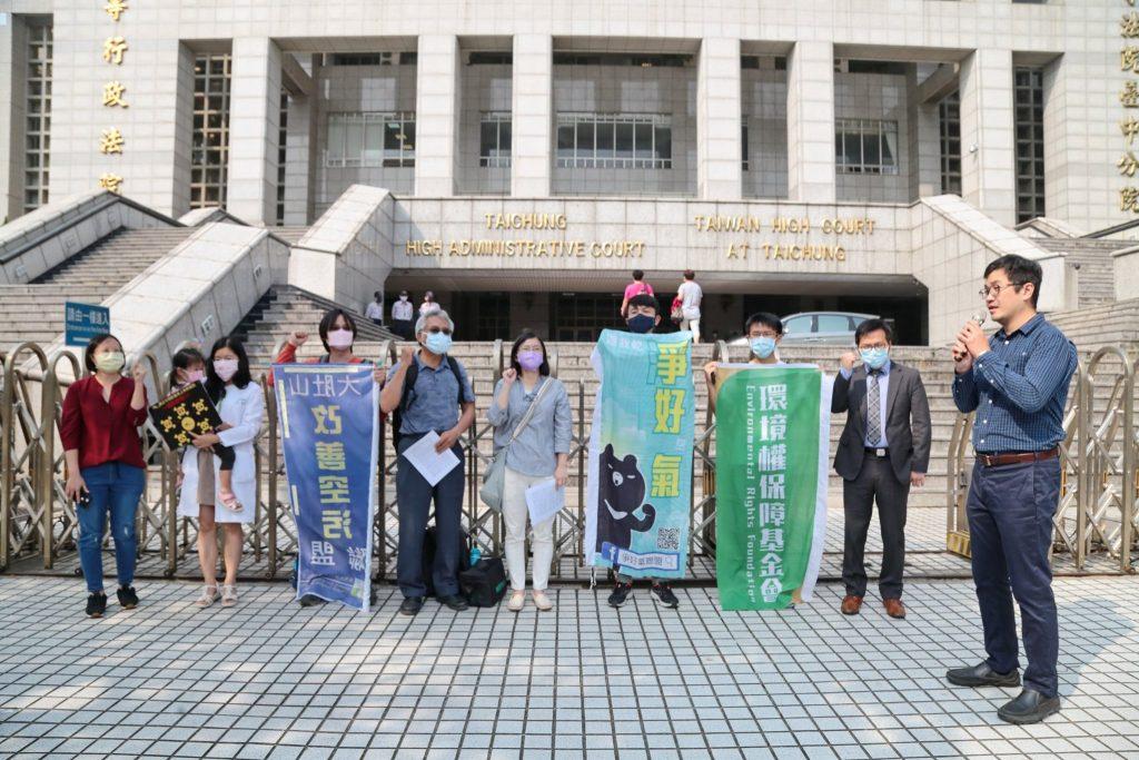 在地居民及公民團體在台中高等法院前就中龍鋼鐵訴訟勝利舉辦記者會(照片來源:廖家瑞)