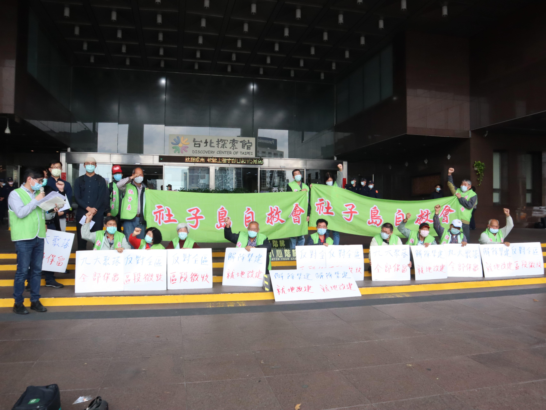 社子島居民大喊「聚落紋理要保存、反對全區區段徵收」