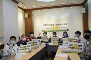 眾人齊喊「反對二林精機、守護彰化未來」