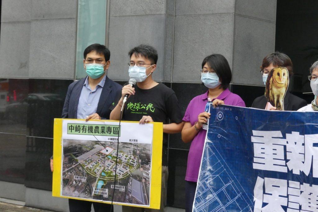 地球公民基金會主任李翰林表示,政府應該要摒除過去先開發園區才招商的落後思維,與當地居民、有機農民及有意願進駐的廠商共同討論,重新設計橋科,成為台灣第一個生態型科學園區