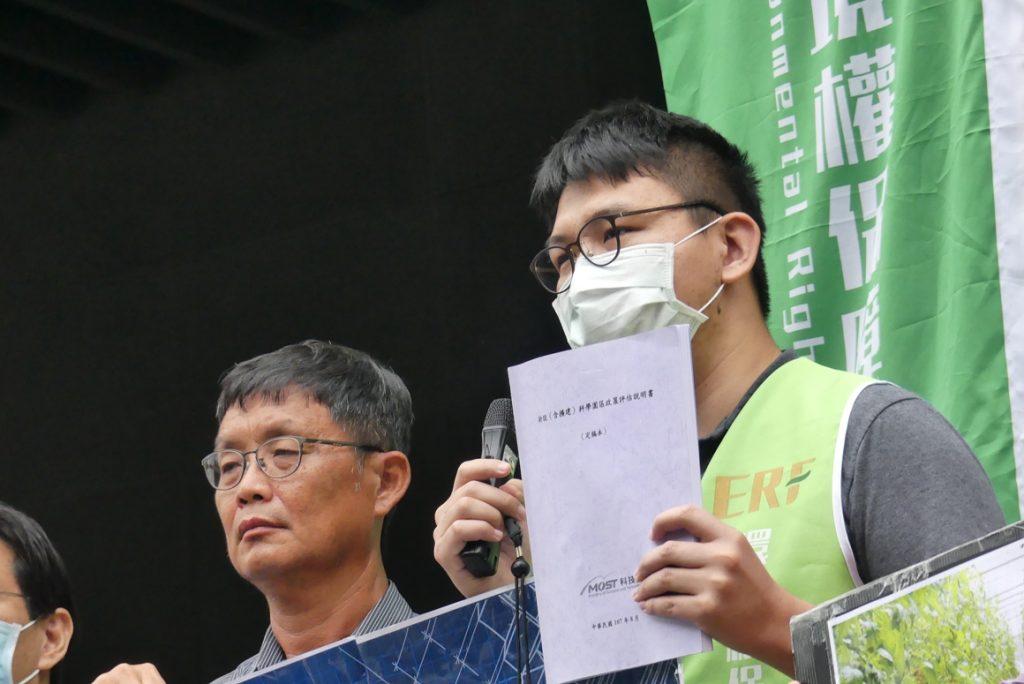 環境權保障基金會研究員林彥廷表示,政府應正視台灣農地流失問題,落實以最小化、立體化原則開發科學園區