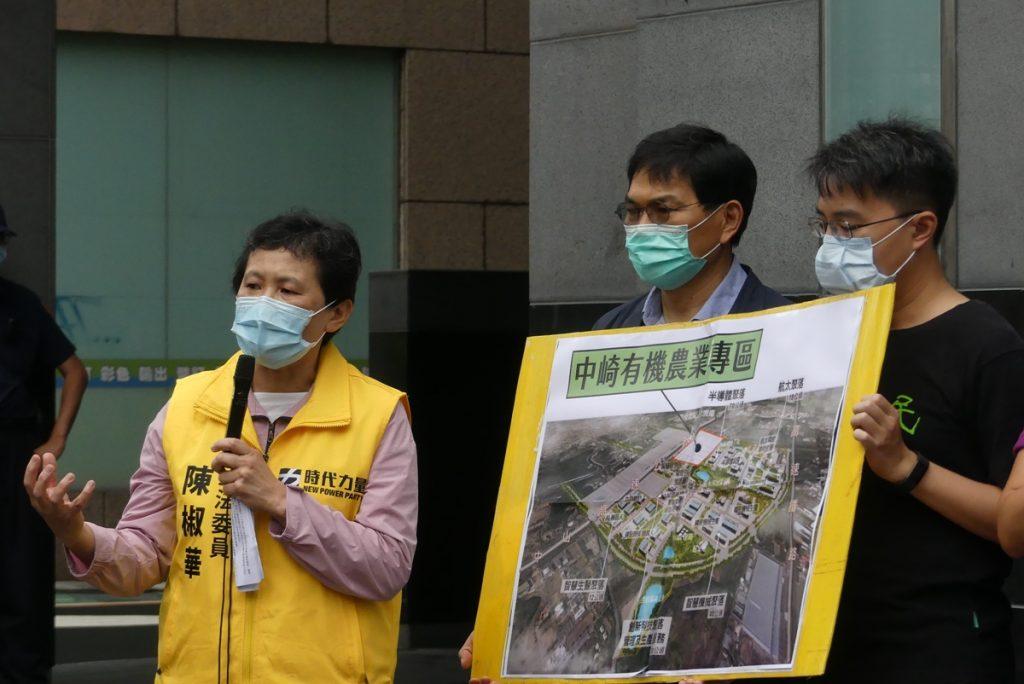 立法委員陳椒華表示,呼籲科技部重視農民心聲,不應破壞10年來成立的有機生產環境與農作物收成。