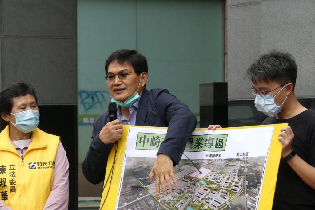 高雄市議員吳益政提出,橋科應排除中崎有機專區,轉型為台灣第一個兼顧生態、農業、科技的循環經濟園區。
