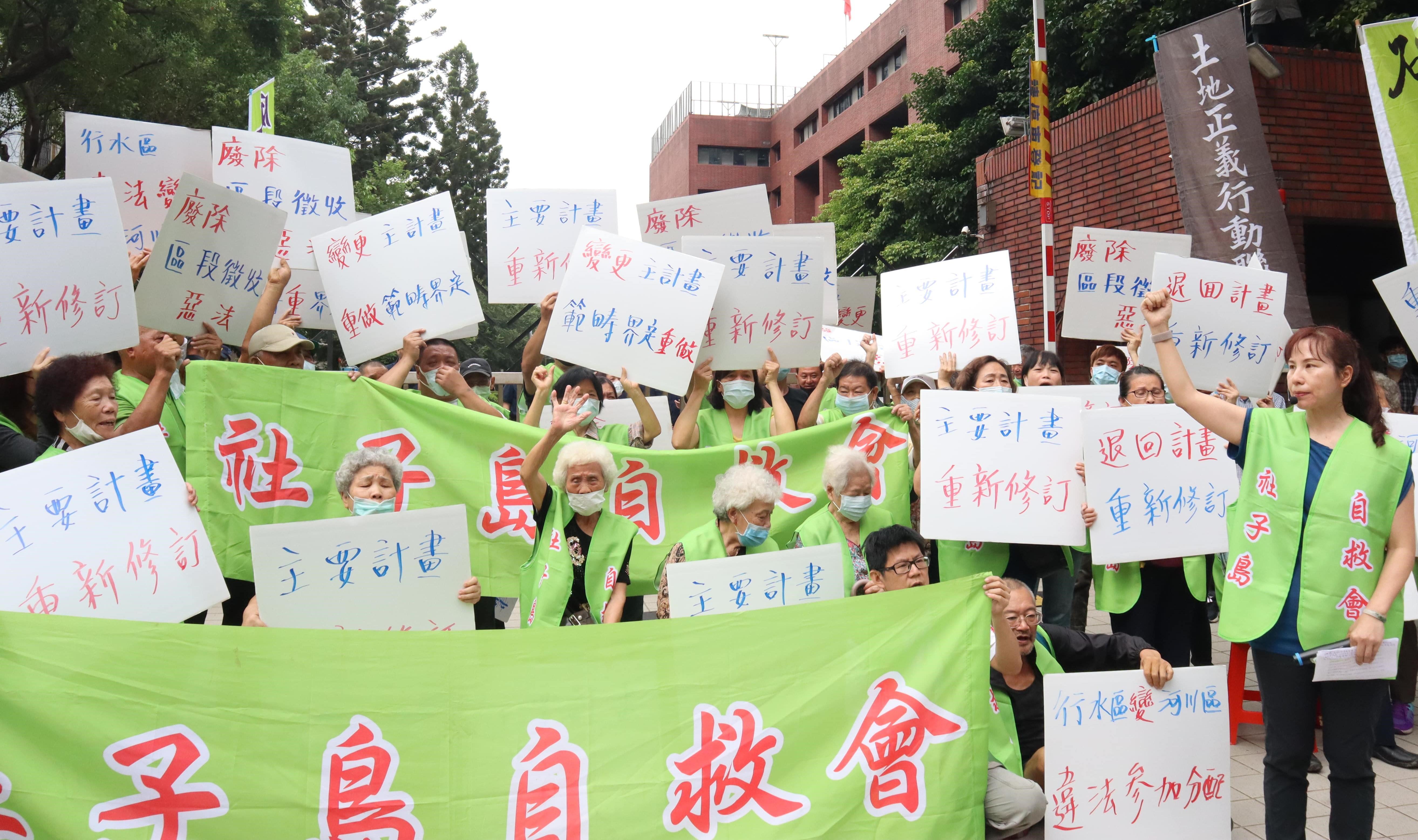 眾人齊喊:反對區段徵收、九大聚落全數保留