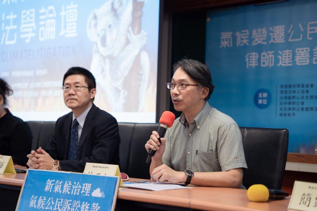 環境權保障基金會董事長林三加律師